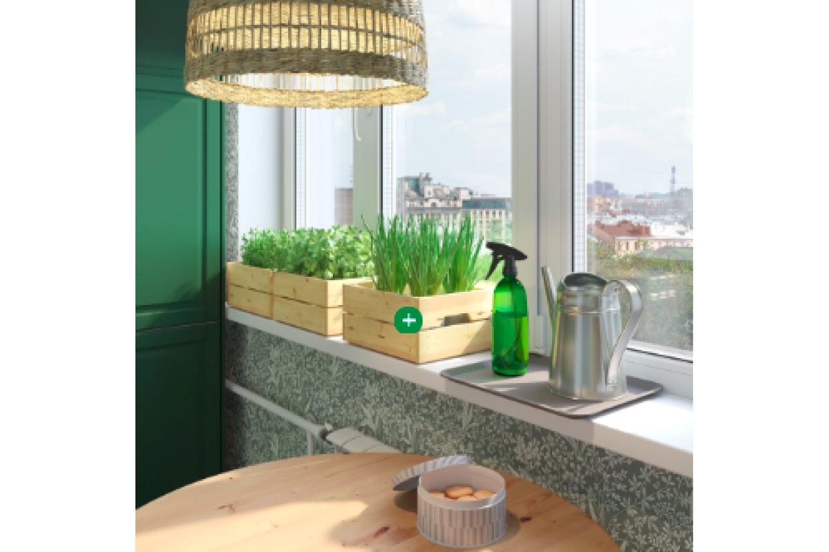 IKEA разработала дизайн-проекты квартир для экологичного образа жизни (фото 3)