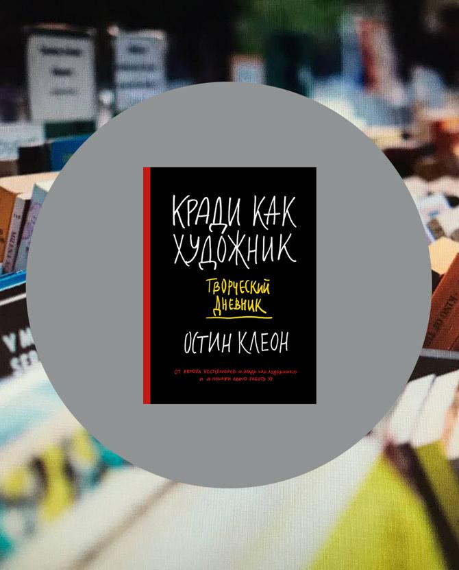 Лучшие книги по финансам и кредиту