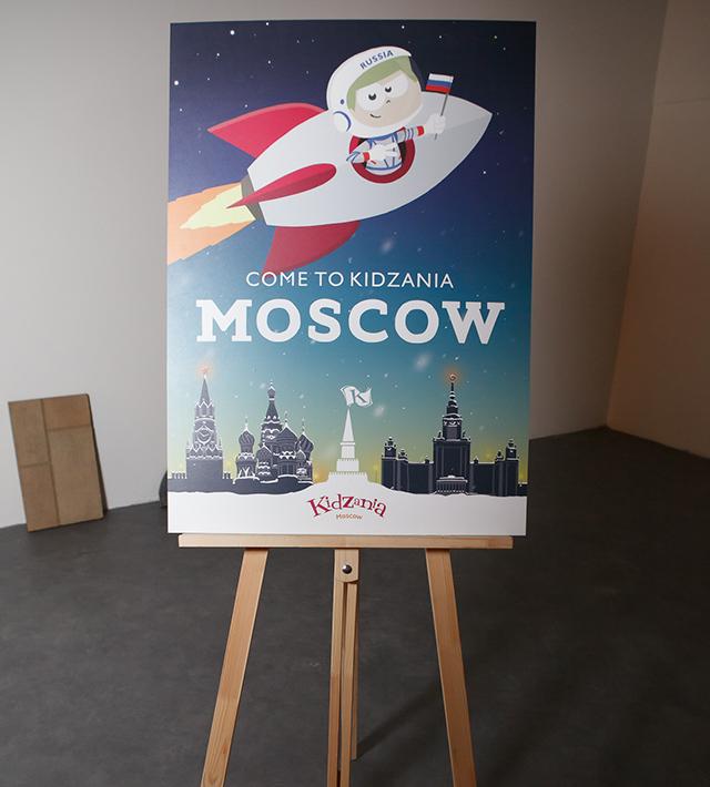 Москва — Кидзания: все по-взрослому (фото 2)